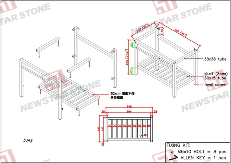 steel base drawing