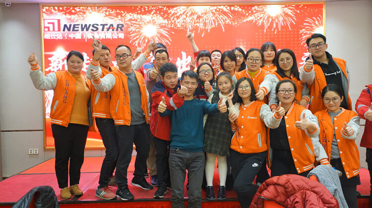newstar team